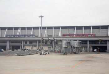 Osaka Services,Kansai International Airport,Sayonara levy