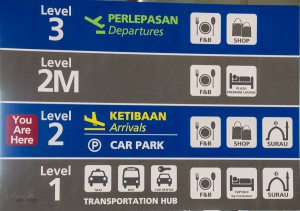 KLIA2 Facilities