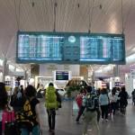 leave on time, Flight information display, KLIA 2