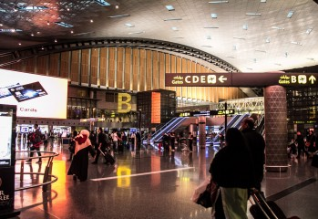 Hamad International Airport Doha A & B Departure Gates