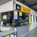 Putrajaya transport hub