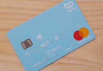 BigPay DuitNow QR payment