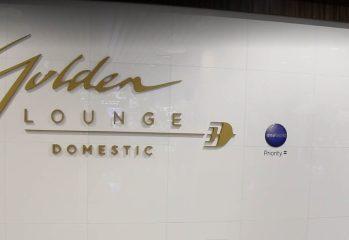 domestic Golden Lounge